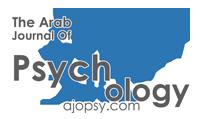 Arab Journal Of Psychology